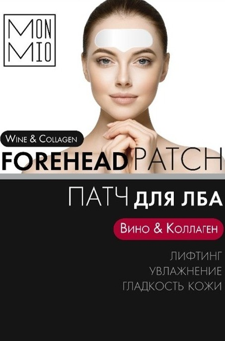 FOREHEAD PATCH